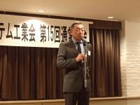 小川会長挨拶.JPG
